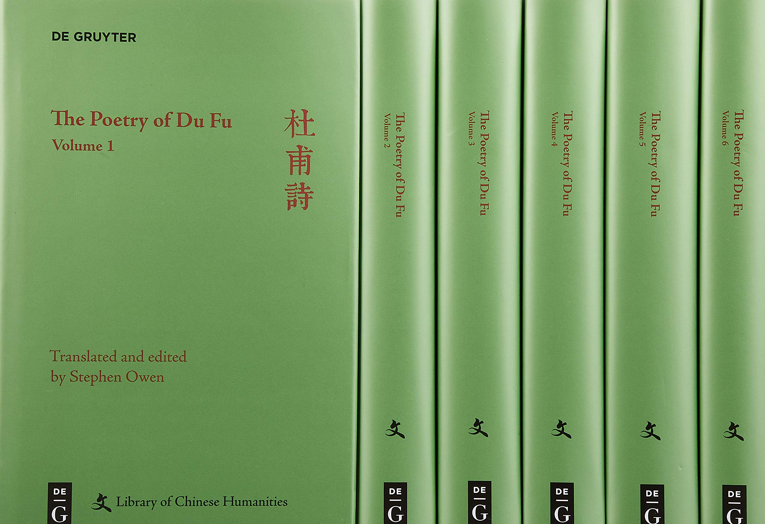The Poetry Of Du Fu  Library Of Chinese Humanities
