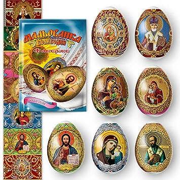Thermo Heat Shrink Sleeve Decoration Easter Egg Wraps Pysanka Pisanki Faberge