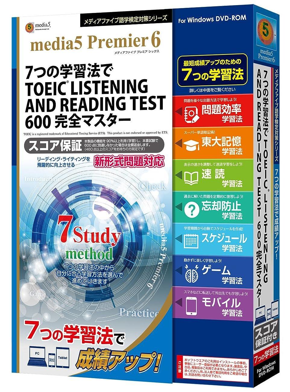 ケージ測る本当に超字幕/FRIENDS SEASON 1 EPISODES 1-3(新価格版)