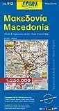 Macédoine, 1:250 K, Carte Voyage, compatible avec le GPS 2014 édition, ORAMA