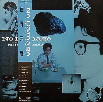 佐野元春/No Damage 14のありふれたチャイム達 デラックス・エディション (2CD+DVD)