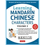 Learning Mandarin Chinese Characters Volume 2: The Quick and Easy Way to Learn Chinese Characters! (HSK Level 2 & AP Study Ex