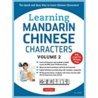 Learning Mandarin Chinese Characters Volume 2: The Quick and Easy Way to Learn Chinese Characters! (HSK Level 2 & AP…