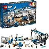 レゴ(LEGO) シティ 巨大ロケットの組み立て工場 60229 おもちゃ ブロック