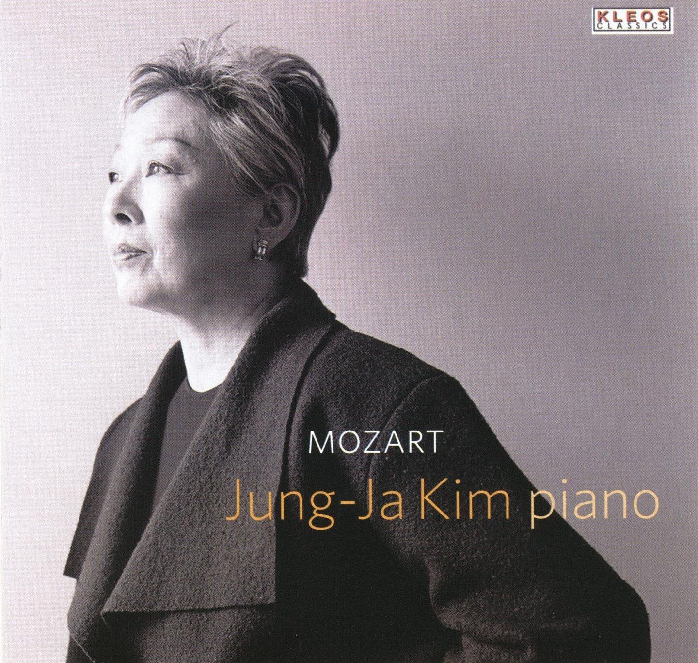 Mozart Piano Sonatas K.282 570 Rondo Selling rankings K.540 Fees free!! K.485 Adagio