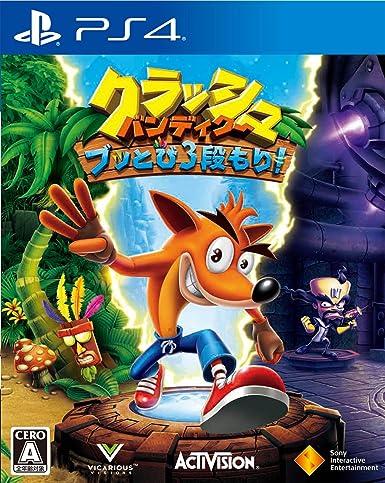 Crash Bandicoot N. Sane Trilogy SONY PS4 PLAYSTATION 4 JAPANESE ...