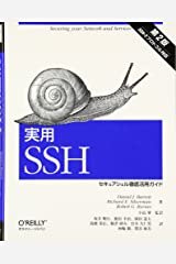 Jitsuyō SSH : Sekyuashieru tettei katsuyō gaido : SSH - 2 purotokoru taiō : Securing your network and services JP Oversized