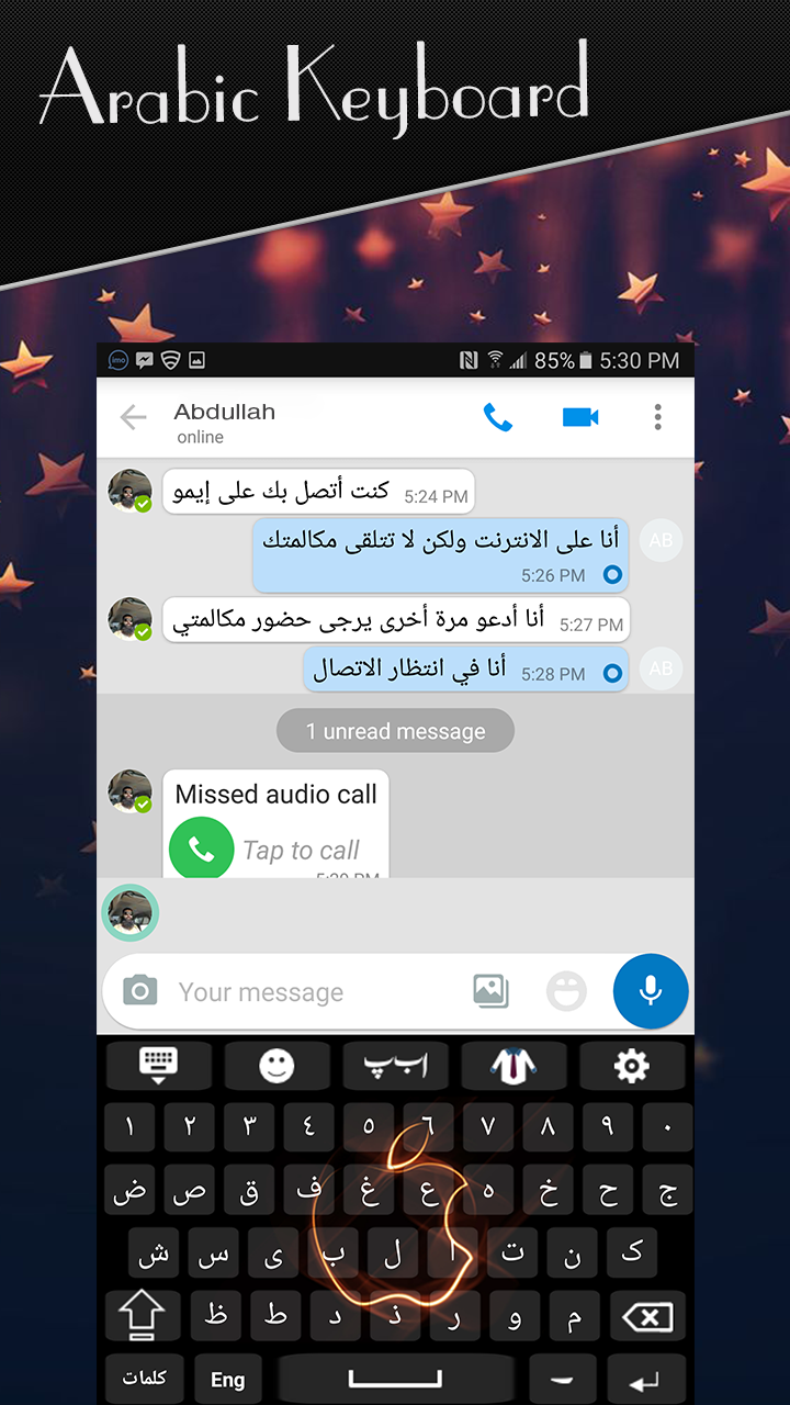 arabic keyboard apk free download