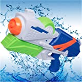 MOZOOSON 1.2L Water Gun for Kids Big Water Guns with Long Range for Kids Boys Squirt Gun Pistol Water Toys UP to 42ft Distanc