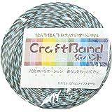 紺屋商事 78 /1 クラフトバンド(紙バンド) M 水色チョコ  10m RAP00000781