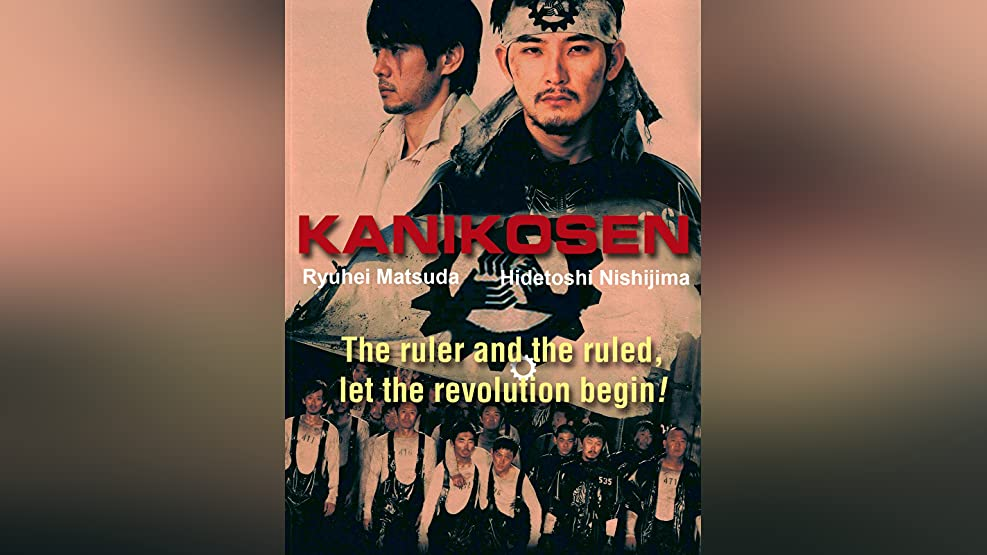 Kanikosen (English Subtitled)