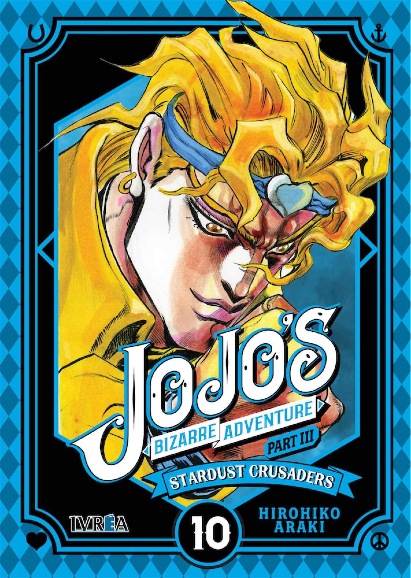 Jojos Bizarre Adventure 3. Stardust Crusaders 10: Amazon.es: Araki Hirohiko: Libros