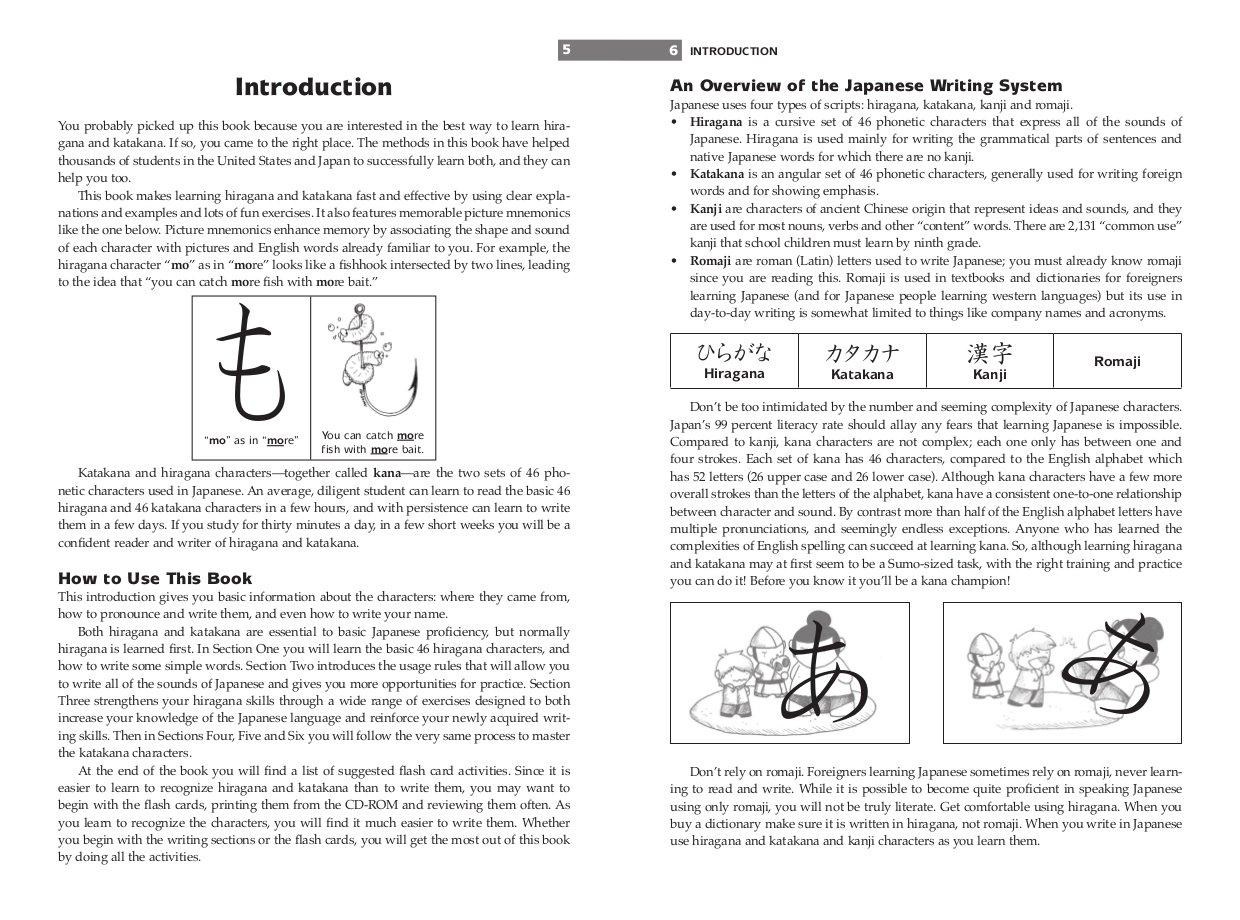 Amazon.com: Japanese Hiragana & Katakana for Beginners: First ...