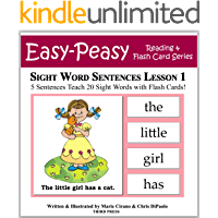 Sight Word Sentences Lesson 1: 5 Sentences Teach 20 Sight Words with Flash Cards (Learn to Read Sight Words)