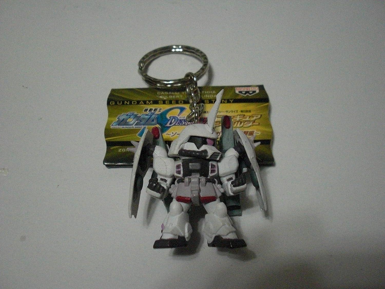 llavero Gundam Seed Destiny figura - Espada Impulse Gundam ...