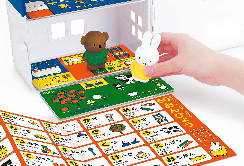 Amazon | 3つのステップで「ひらがな」を学ぼう! ミッフィー ひらがなのおうち | ひらがな・カタカナ・漢字 | おもちゃ