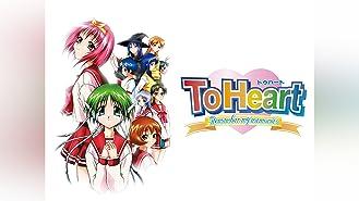 ToHeart Remember my memories
