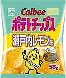 カルビー ポテトチップス瀬戸内レモン味 58g×12袋