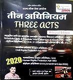 THREE ACTS (NEW) 2020