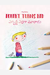 "Egbert Turns Red/ఎగ్బర్ట్ ఎర్రగా మారాడు: Children's Picture Book English-Telugu (Bilingual Edition) (Bilingual Picture Book Series: ""Egbert Turns Red"" Dual Language with English as Main Language) Kindle Edition"