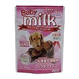 ニチドウ ベビーミルク小型犬用 300g