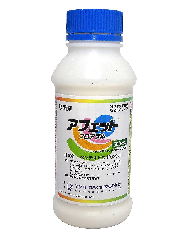 三井化学アグロ アフェットフロアブル 500ml B01DNVYGGG