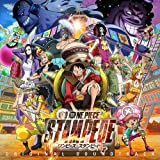 【Amazon.co.jp限定】ONE PIECE STAMPEDE OriginalSoundtrack (特典:オリジナルデカジャケット)