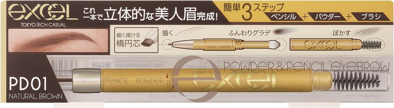 【エクセル】パウダー&ペンシルアイブロウEXのサムネイル