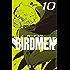 BIRDMEN(10) (少年サンデーコミックス)