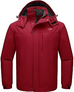Wantdo Men s Waterproof Mountain Ski Jacket Waterproof Windbreaker Warm  Parka Outdoor Winter Snow Coat with Detachable 631ef4cd9