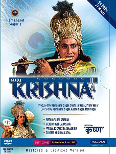 Amazon in: Buy Shri Krishna - Set-1 DVD, Blu-ray Online at