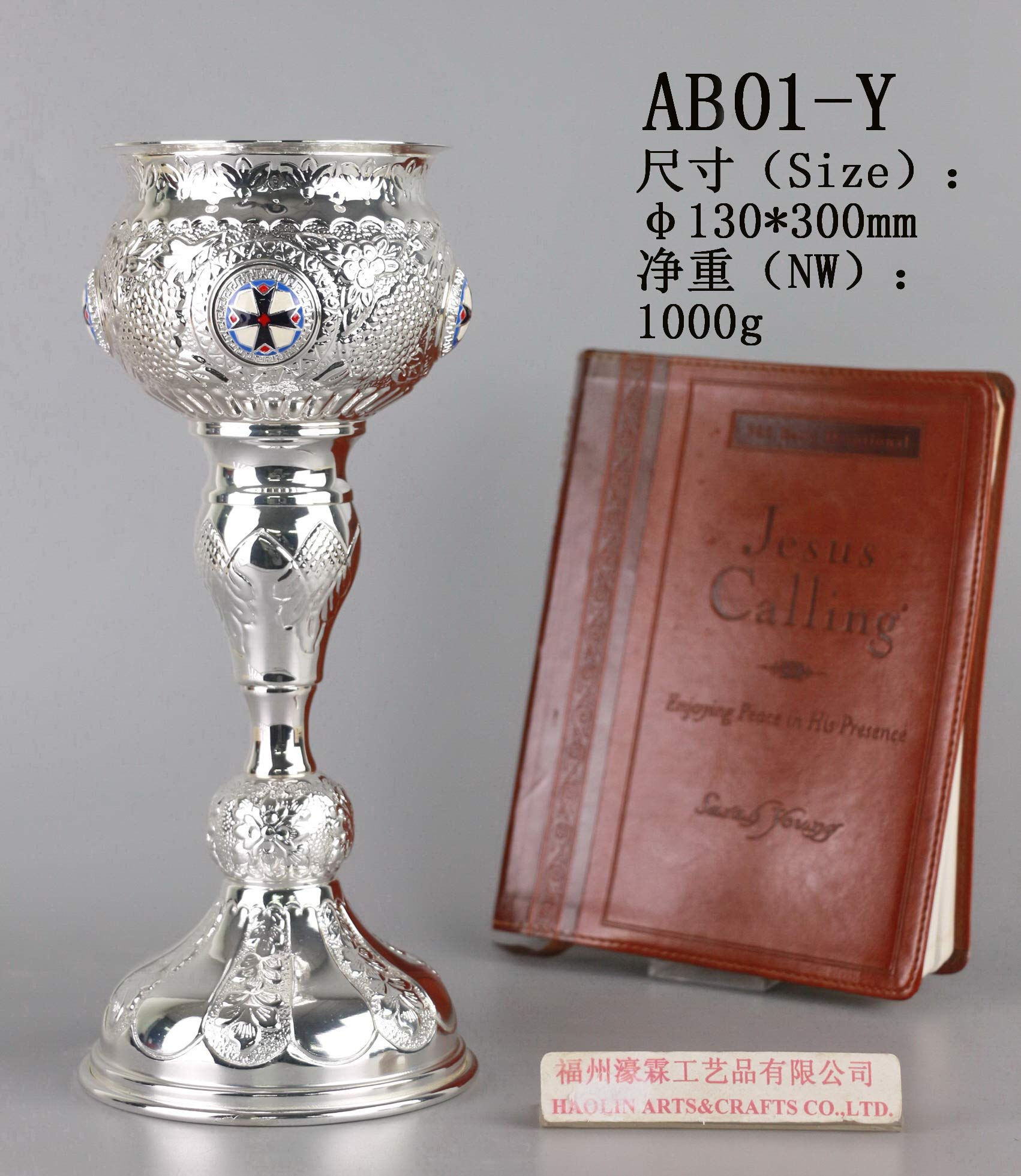 Brass Chalice Cup and Plate Altar Religion AB01-Y Our Company Have 101 Kinds of Chalice and Plate for Your Choice.
