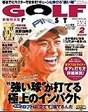 ゴルフダイジェスト 2020年 02月号 [雑誌]