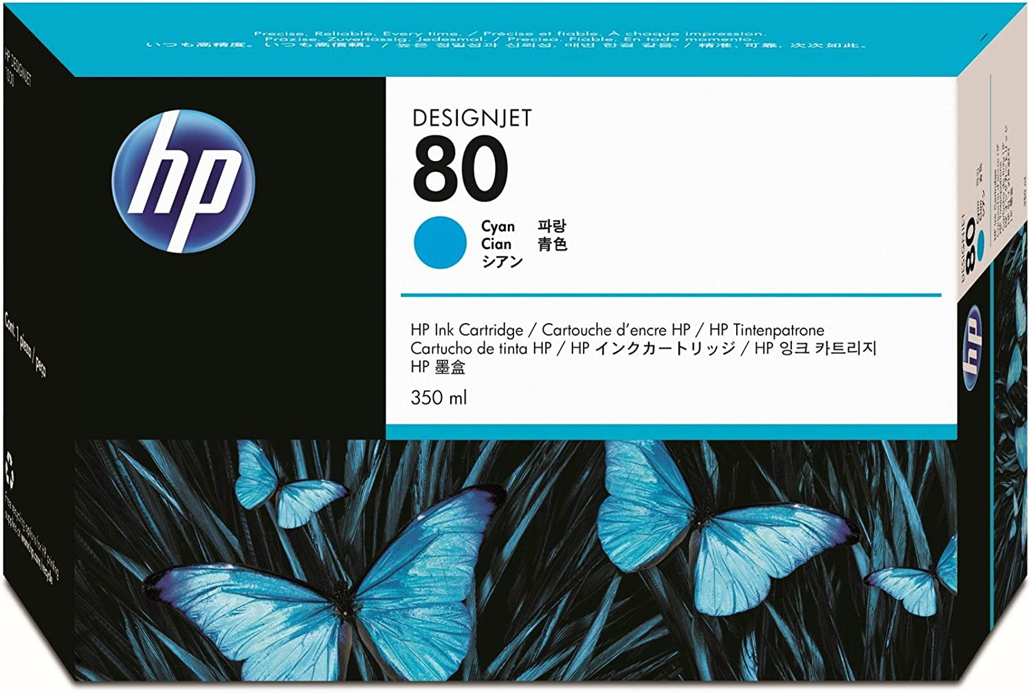 HP 80 Cyan DesignJet Original Ink Cartridge, 350-ml (C4846A)