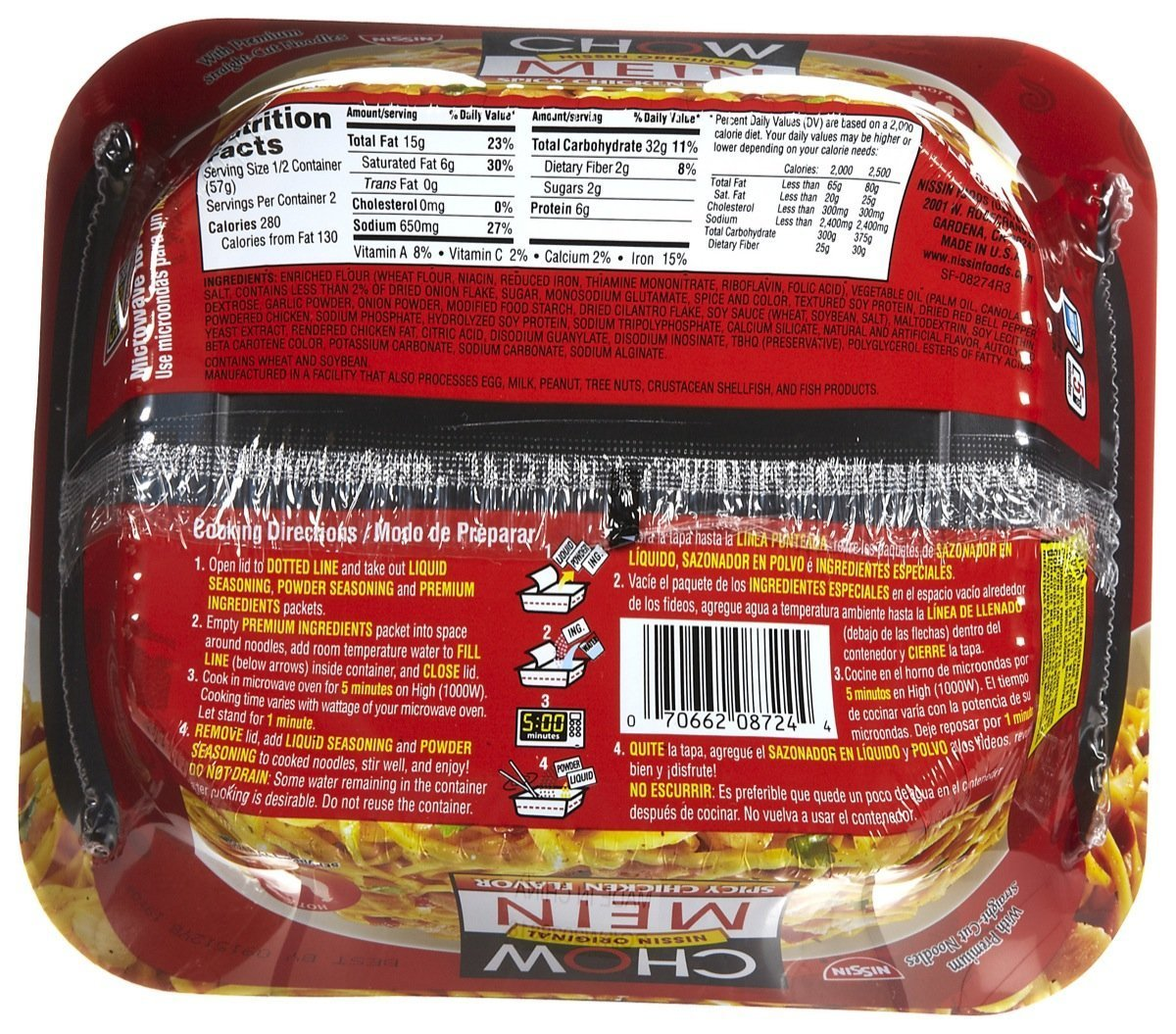 Amazon.com : Nissin Chow Mein Spicey Chicken, 4 oz, 8 ct ...