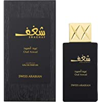 Swiss Arabian Shaghaf Oud Aswad Eau de Parfum, 75ml