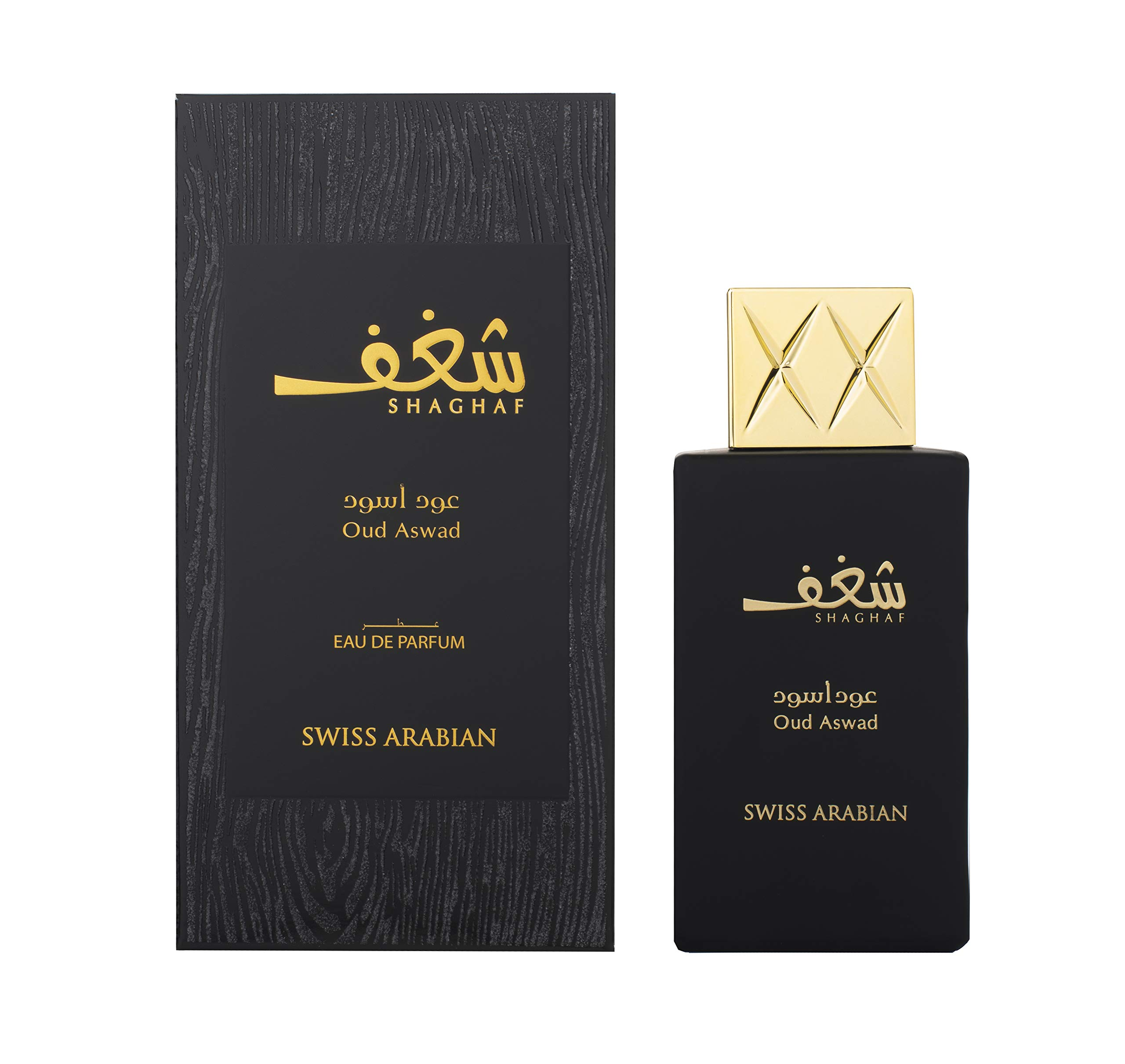 Shaghaf Oud Aswad 75ml for Men and Women, a Sensual and Mouthwatering Unisex Noir Oud Wood Fragrance by perfume artisan Swiss Arabian
