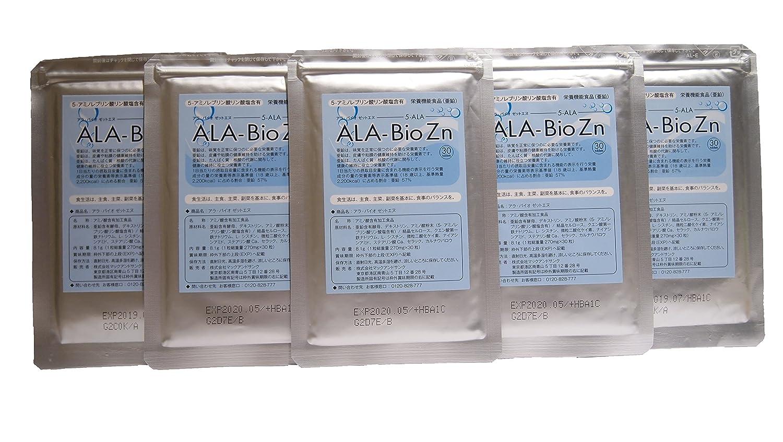 コスミック製薬 ALA-Bio Zn (10) B078766B5K 10