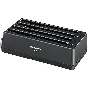 Panasonic Cargador de batería, color T fà Œ r 4 pilas con ...