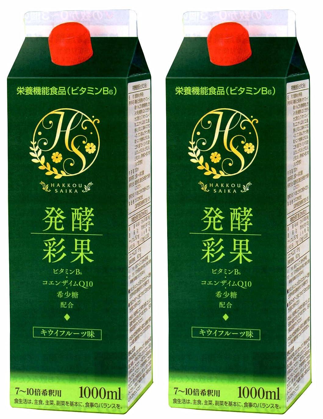 下にアンビエント伝統的バルクスポーツ ビタマックス 240カプセル(30日分)【マルチビタミン&ミネラル】