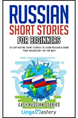 Russian Short Stories For Beginners: 20 Captivating Short Stories to Learn Russian & Grow Your Vocabulary the Fun Way! (Easy Russian Stories) Kindle Edition