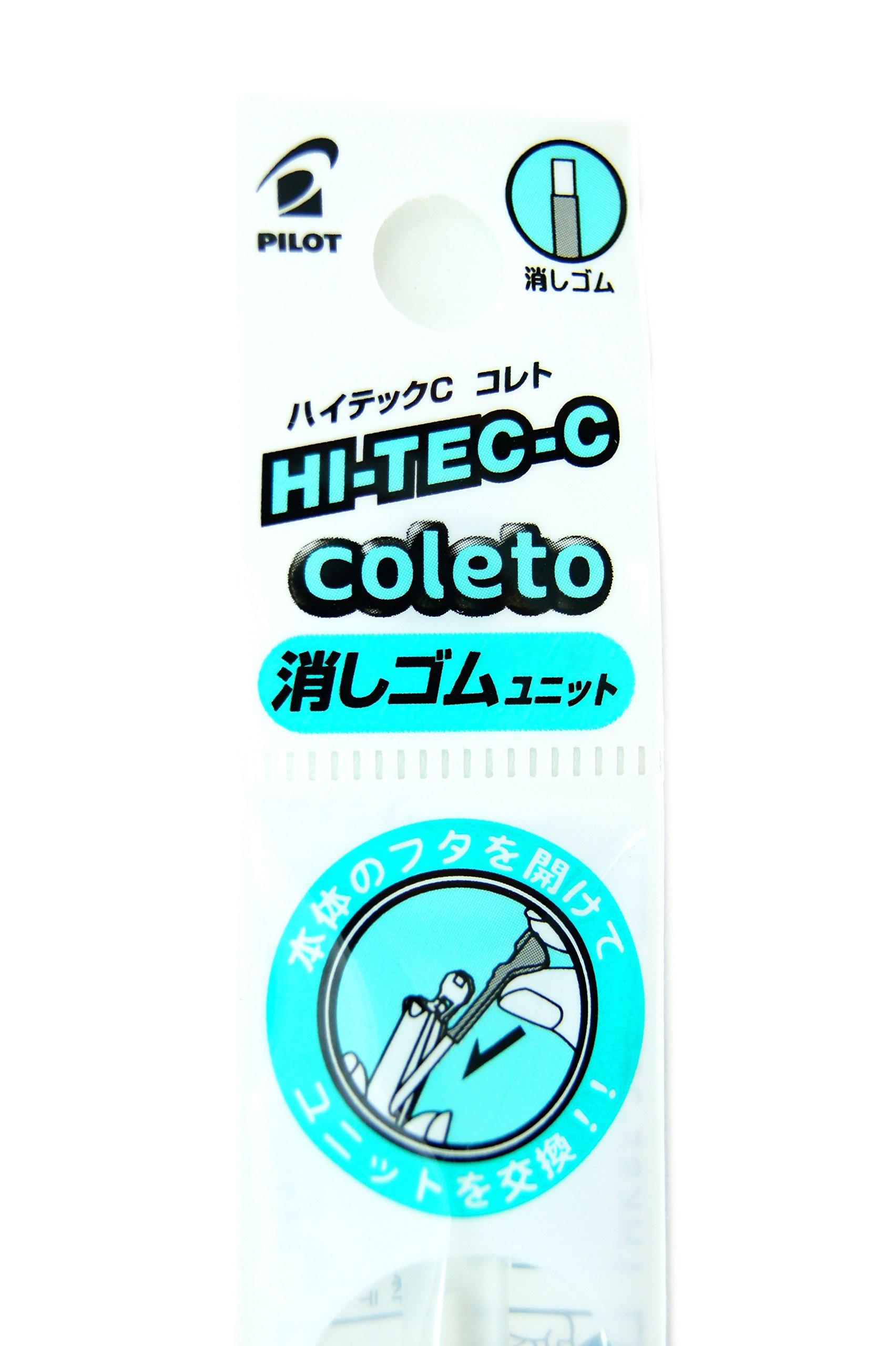 Pilot Hi-tec-c Coleto Gel Ink Pen 0.5mm 15 Color Refills, Mechanical Pencil Unit for 0.5mm Lead, Eraser Unit, Sticky Notes Value Set by Stationery JP (Image #4)