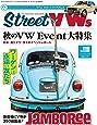 Street VWs (ストリートワーゲン) 2019年 2月号 [雑誌]