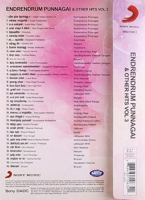 ENDRENDRUM PUNNAGAI - ENDRENDRUM PUNNAGAI & OTHER HITS VOL 3