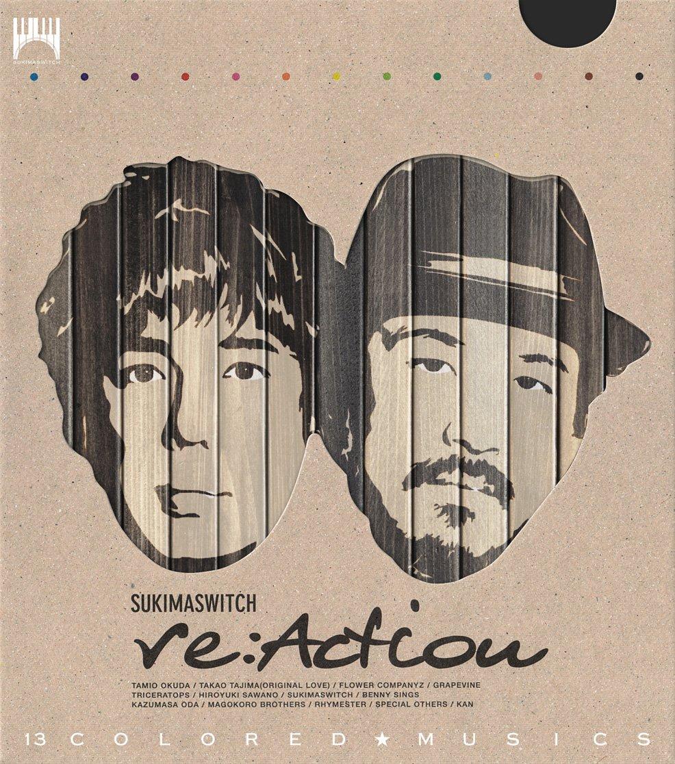 re:Action(スキマスイッチ)