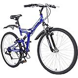 Shop Folding Mountain Bike 26