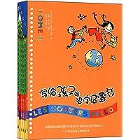 写给孩子的哲学启蒙书(套装共6册)