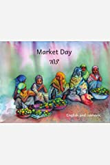 Market Day: An Ethiopian early reader in English and Amharic Kindle Edition