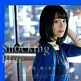 TVアニメ『武装少女マキャヴェリズム』オープニング・テーマ 「Shocking Blue」【DVD付き限定盤】
