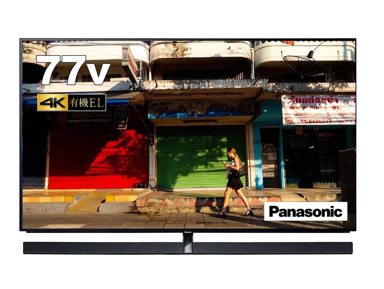 Panasonicのおすすめテレビ|有機EL テレビ ビエラ TH-77EZ1000 4K